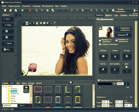 mojosoft photo frame studio serial