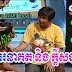 CTN COMEDY Perk Mi Group 10 May 2014