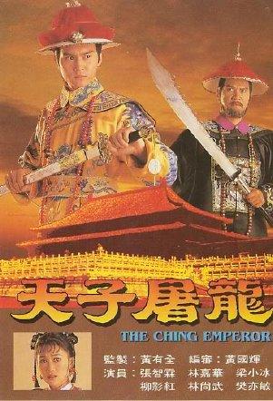 phim Thiên Tử Đồ Long - The Ching Emperor