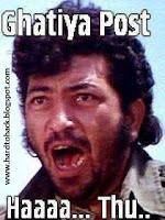Ghatiya+post+Haaak+Thu+Desi+Emotion