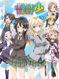 Ver Boku wa Tomodachi ga Sukunai NEXT sub español online descargar
