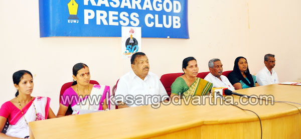 District-Panchayath, Press meet, P.Karunakaran-MP, K.Kunhiraman MLA, Kerala, kasaragod,