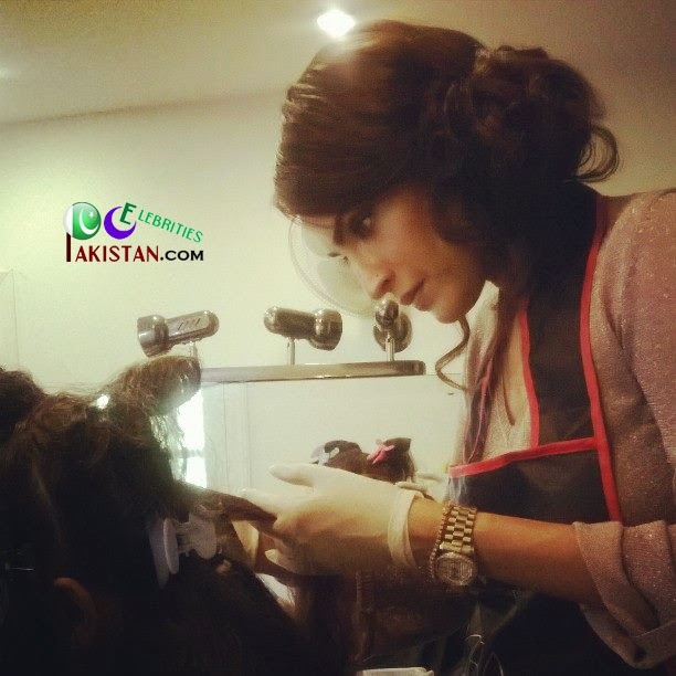 Nadia Hussain Salon And Clinic