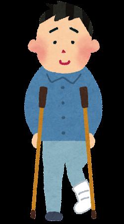 松葉杖を使う男性のイラスト(骨折)