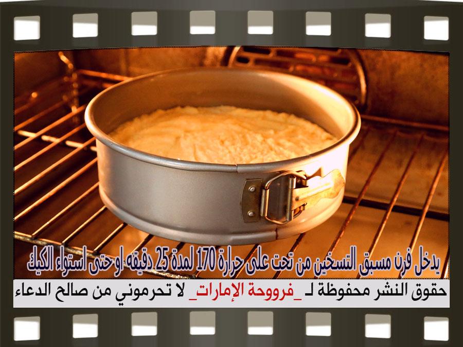http://3.bp.blogspot.com/-pvqq2_JB3W4/Vbof0SKFJNI/AAAAAAAAUMM/7GIGs68VBhY/s1600/8.jpg