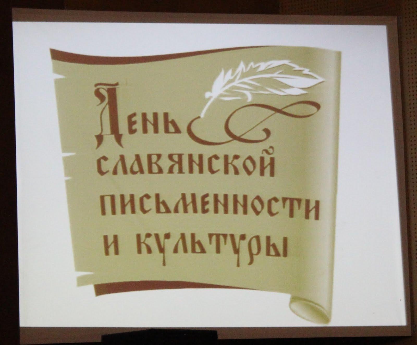 """Выступление в ДК """"Кристалл"""""""