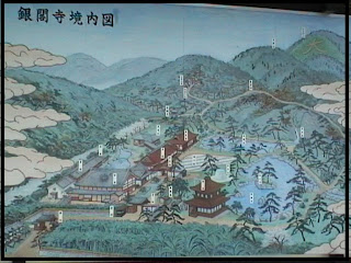 Ginkaku-ji, Kyoto, Japan old map