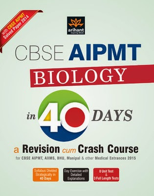 http://dl.flipkart.com/dl/cbse-aipmt-biology-40-days-revision-cum-crash-course-solved-paper-2014-english-5th/p/itmeyqhhqhpuxjjf?pid=9789351762355&affid=satishpank