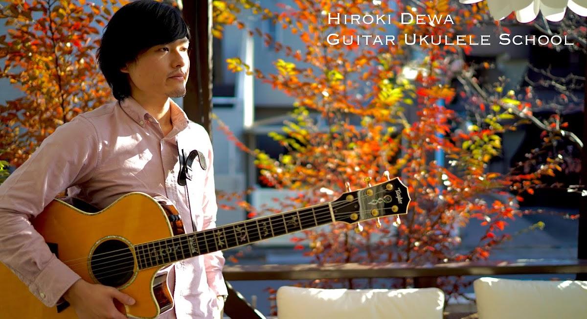 Hiroki Dewa Guitar Ukulele School