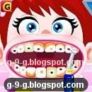 العاب اسنان - لعبة العناية بالاسنان