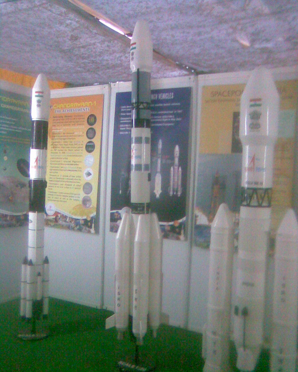 MOBILE WALLPAPERS IMAGES: Science Exhibition In Tirupati
