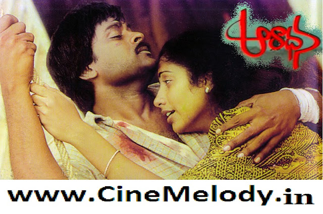 Aaradana Telugu Mp3 Songs Free  Download -1987