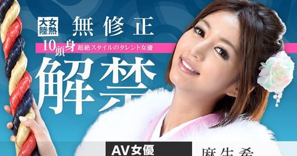 [JAV UNCENSORED] 1 010116 060 Nozomi Asou