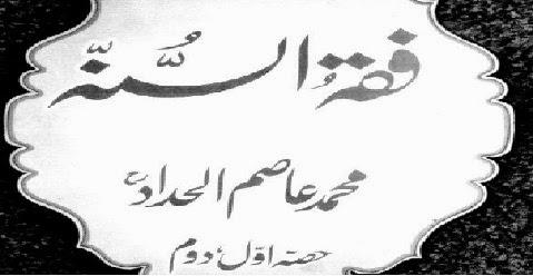 http://books.google.com.pk/books?id=IeDjBAAAQBAJ&lpg=PP1&pg=PP1#v=onepage&q&f=false