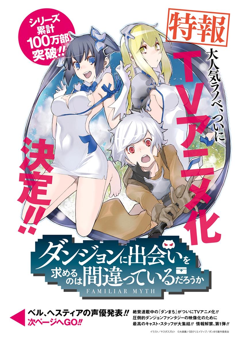 Dungeon ni Deai o Motomeru no wa Machigatte Iru Darou ka chap 32 Trang 12 - Mangak.info