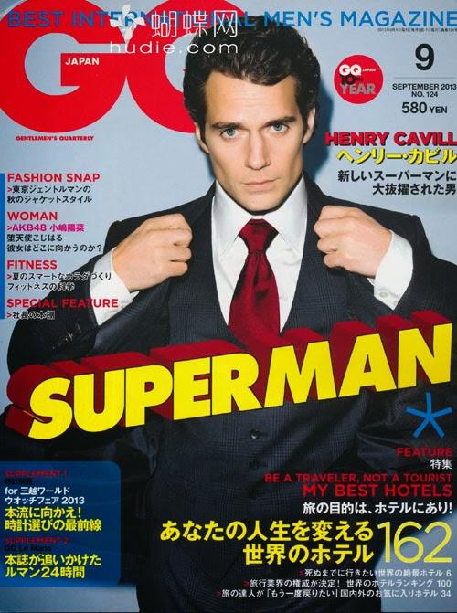 GQ Japan (ジーキュージャパン) September 2013 Henry Cavill ヘンリー・カヴィル