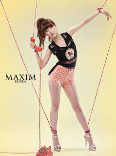 Nine Muses Hyemi Maxim Korea Pictures