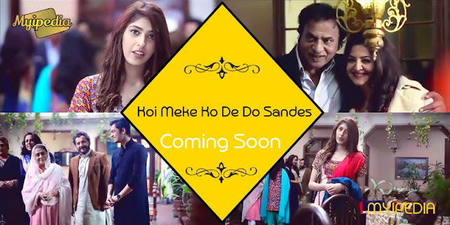 Koi Meke Ko De Do Sandes featuring Sonia Mishal video
