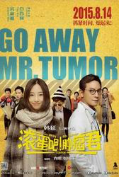 Go Away Mr. Tumor (2015) Vidio21