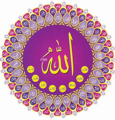 Allah is the personal name of God and Allah have 99 beautiful name