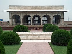 Lahore Fort Front center view