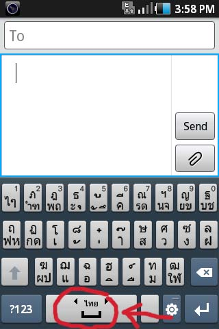 samsung galaxy 6 how to change to text messge input