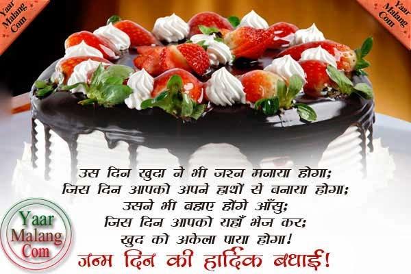 hindi motivational quotes hd wallpapers windows 8