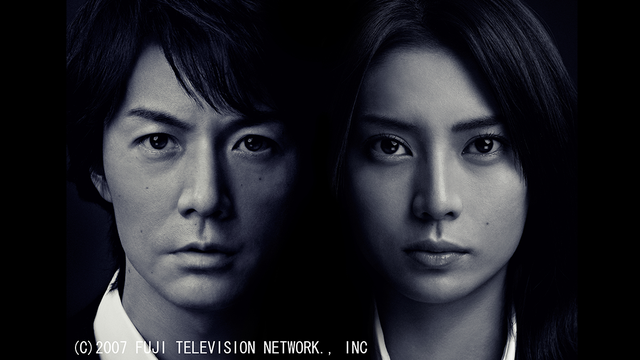 A poster featuring black and white face shots of Yukawa and Utsumi.