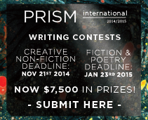 PRISM International