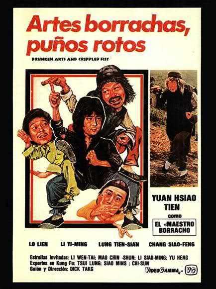 Artes Borrachas, Puños Rotos (1979)