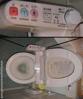 فيديو من اليابان: مرحاض المستقبل