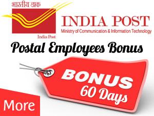 Postal Bonus Orders 2015