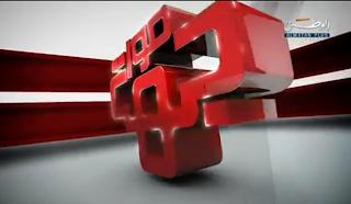 اسامة المناور والشطي والنصف والدويلة في برنامج المواجهة 1-6-2012