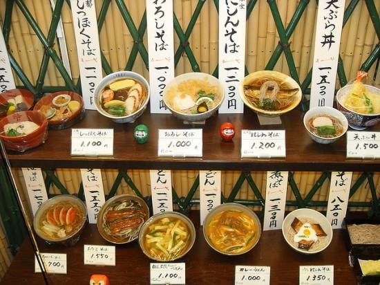 Fake Plastic Food In Japan