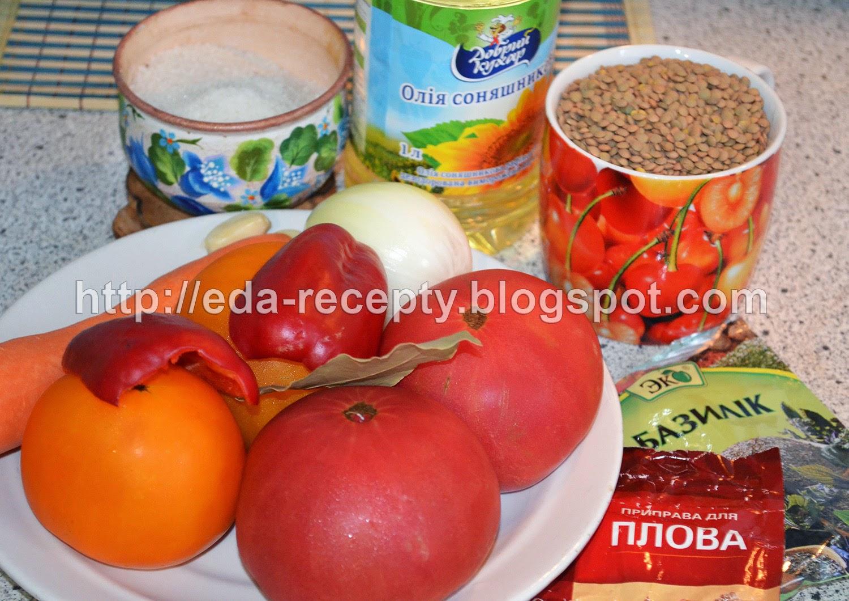 Чечевица с овощами и курицей: продукты
