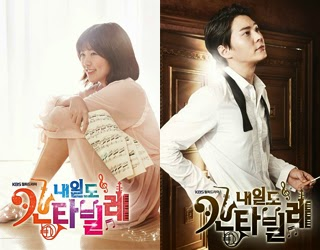 KOREA DRAMA Tomorrow Cantabile