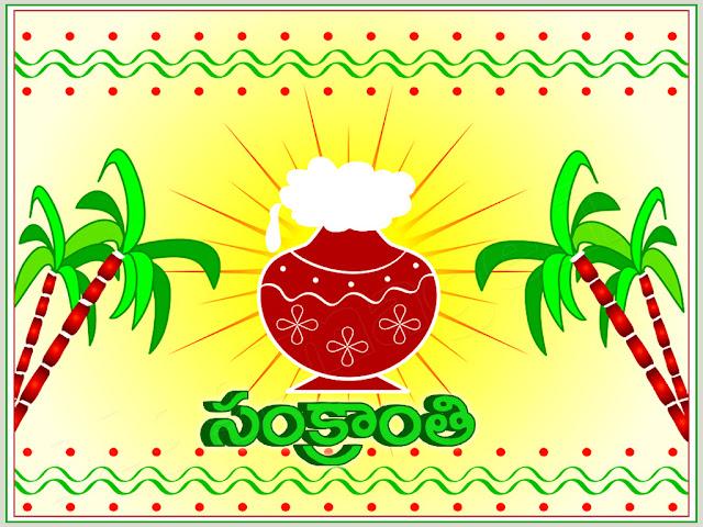 Sankranthi,pongal,lohri greetings free here
