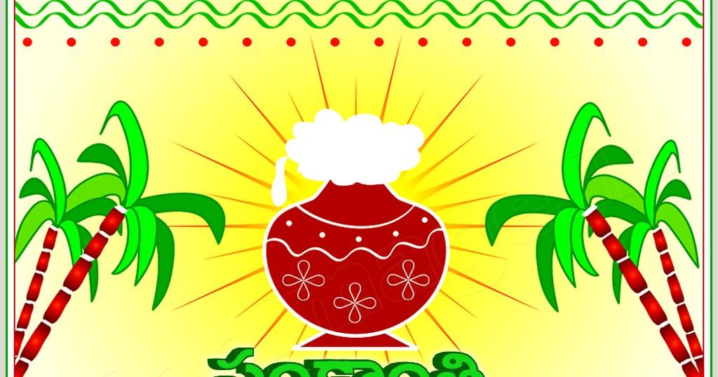 sankranthi-tamilnadu-ap