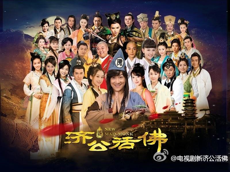 Tân Tế Công 2014 - Trần Hạo Dân - Quỷ Diện Quan Âm - New Mad Monk 2014