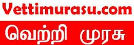 Vettimurasu News | வெற்றி முரசு