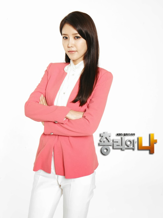 Chae jung ahn as seo hye joo