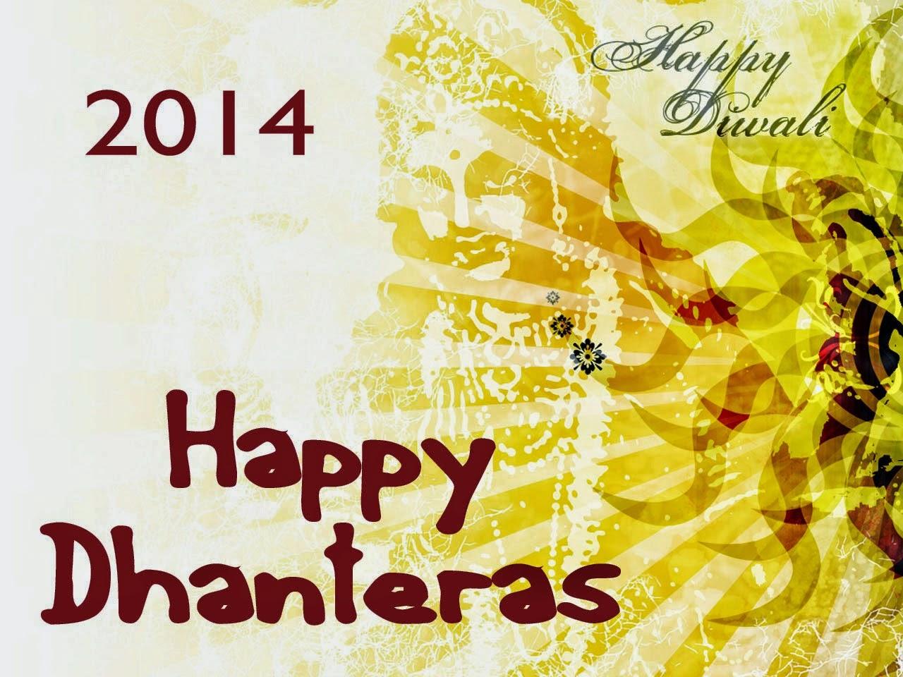 Whishing Nice Happy dhanteras 2014 HD Wallpaper