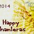 Happy Dhan Teras Festival Hd Wallpaper 2014