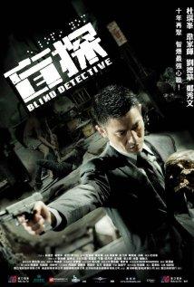 Blind Detective / Man Tam