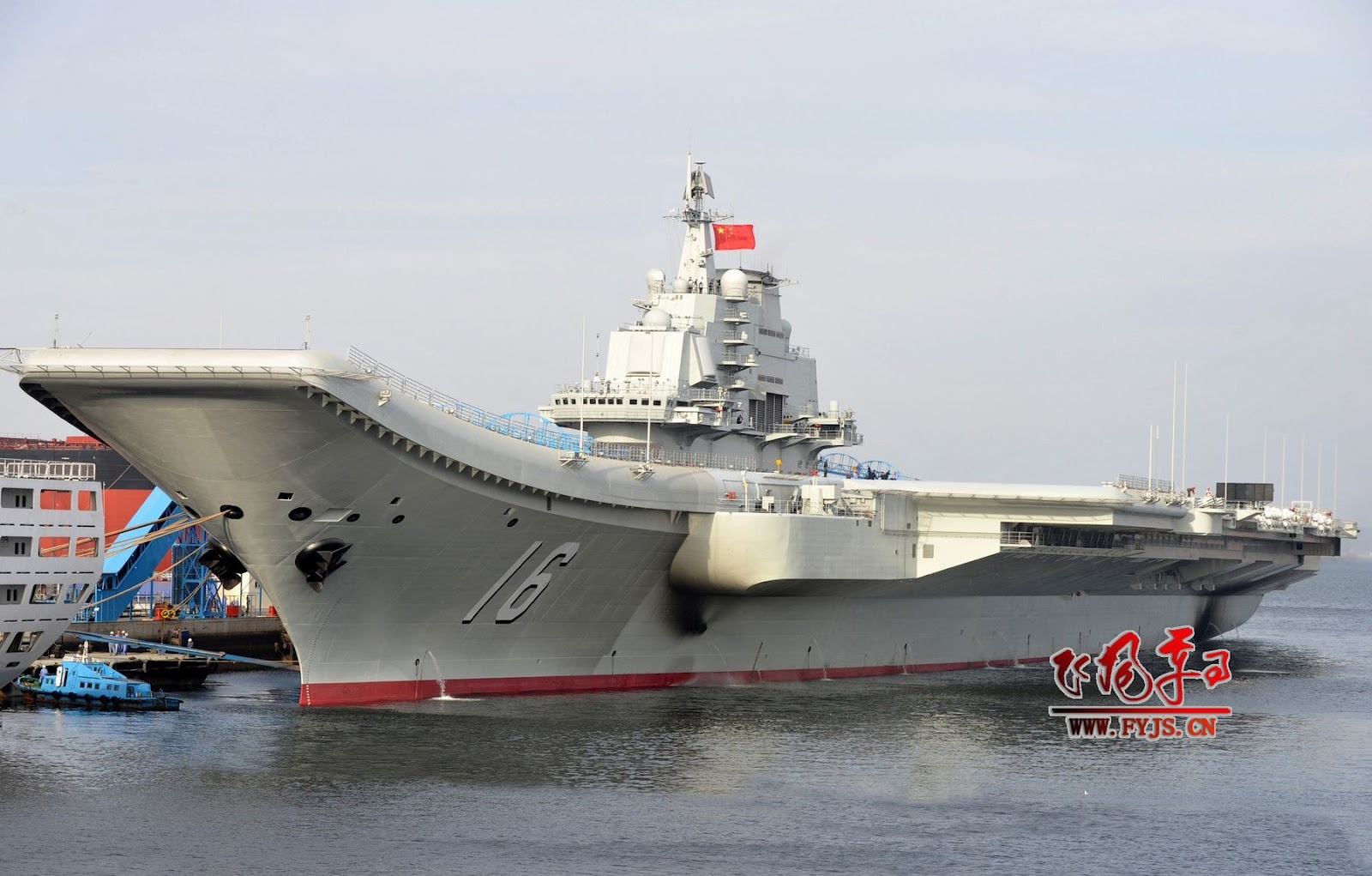 Chinese Aircraft Carrier Liaoning CV16 At Induction ...