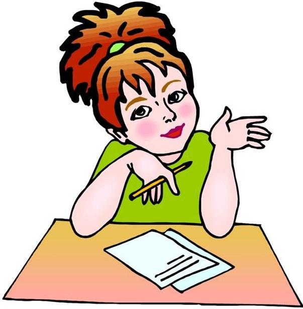 характеристика 4 класса начальной школы образец