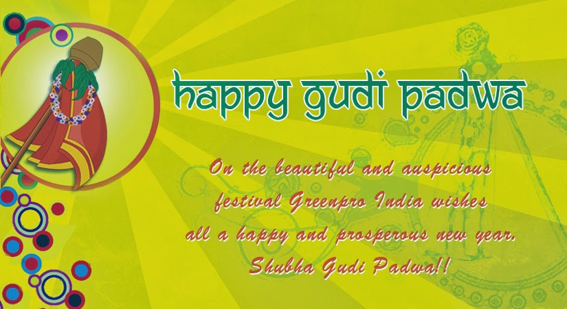 gudi padwa in hindi Celebrate gudi padwa with history of the day, recipes to cook, wallpaper for the new year, and greeting cards for fellow marathas jai maharashtra  celebrated on the first day of the chaitra month of the hindu calendar (march-april as per the gregorian calendar), gudi padwa marks the new year's day.