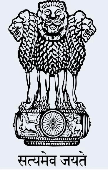 राज्य के नीति निर्देशक सिद्धांत, सामान्य ज्ञान, General Knowledge in Hindi Medium, GK notes for competitive exam Free Study Material PDF Download.