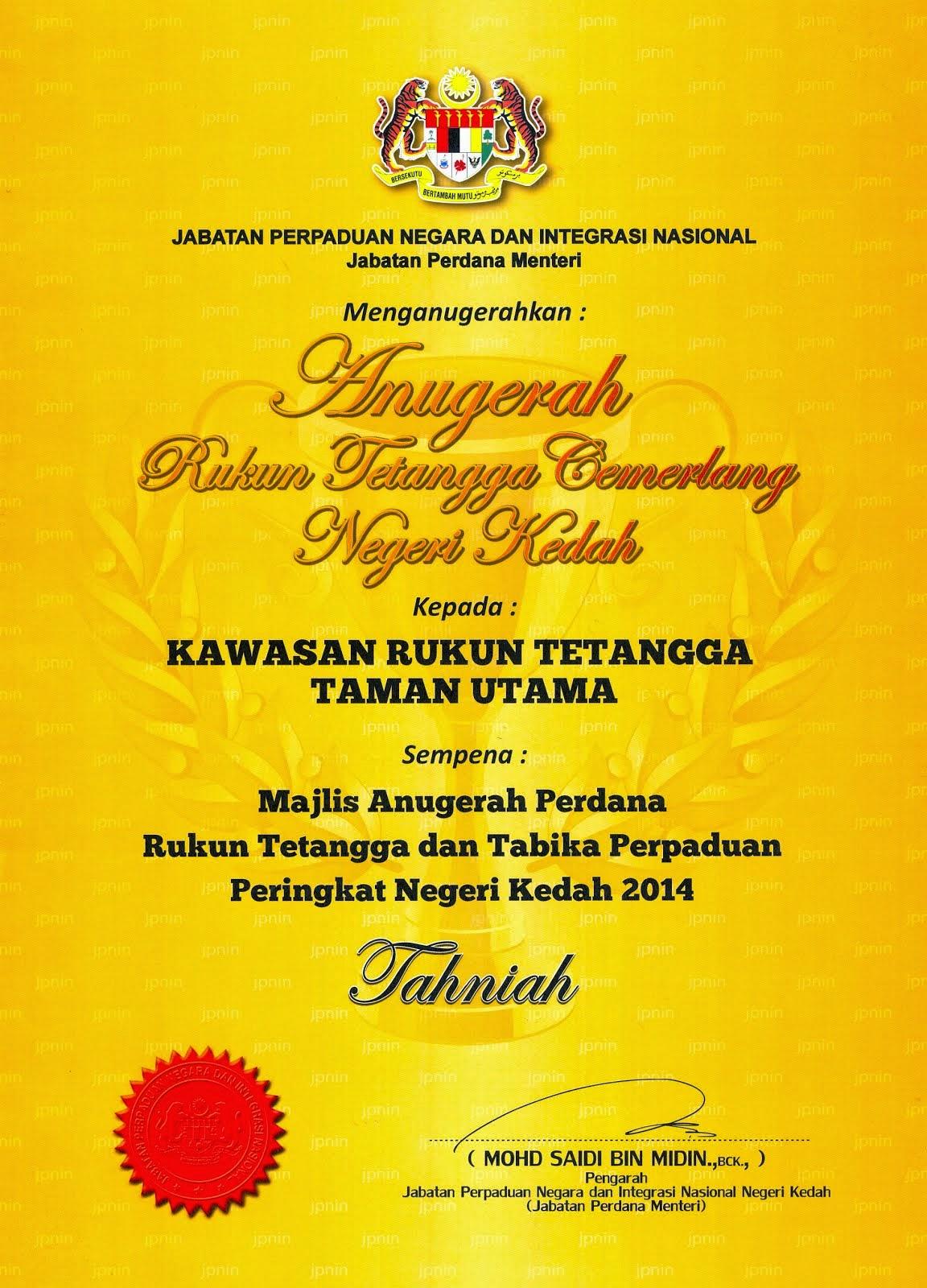 Anugerah KRT Cemerlang Negeri Kedah