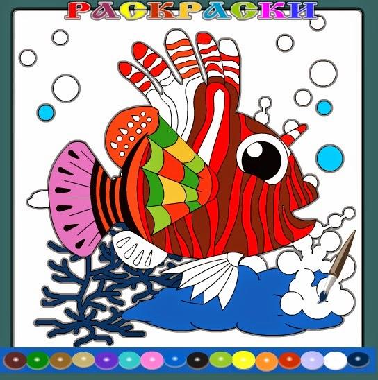 Животные раскраски. Морская рыба Петух.
